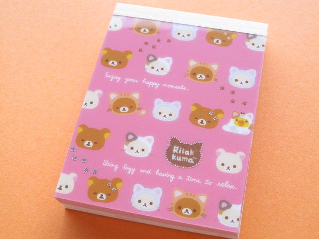 Photo1: Kawaii Cute Mini Memo Pad San-x *Rilakkuma (MM 27701-2)