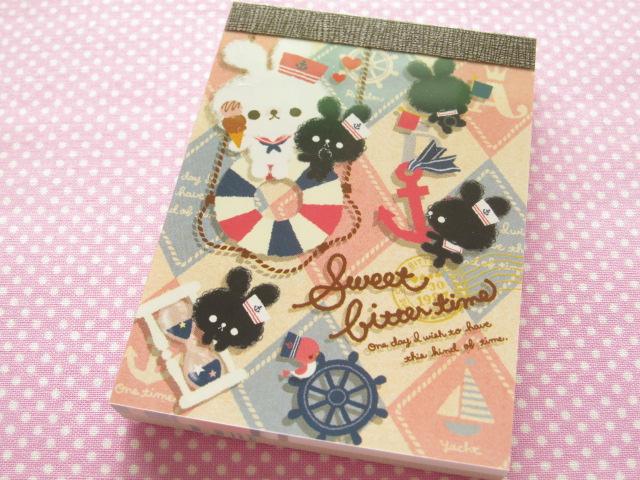 Photo1: Kawaii Cute Mini Memo Pad Q-LiA *Sweet bitter time (84762)