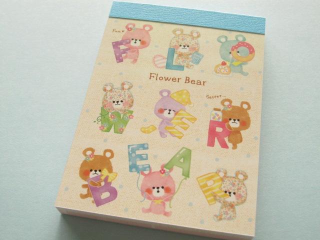 Photo1: Kawaii Cute Mini Memo Pad Crux *Flower Bear (29024)