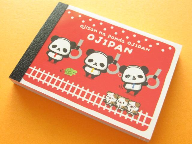 Photo1: Kawaii Cute Mini Memo Pad Q-LiA *OJIPAN (94259)