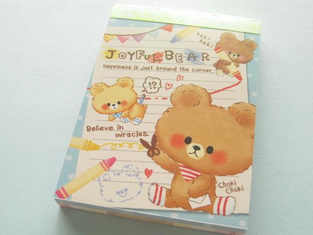 Photo1: Kawaii Cute Mini Memo Pad Crux *JOYFUL BEAR (01727)