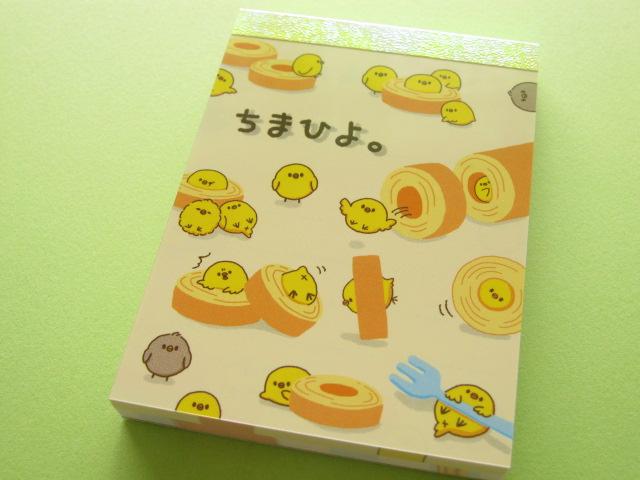 Photo1: Kawaii Cute Mini Memo Pad Q-LiA *ちまひよ。 (90275)