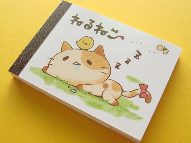 Photo1: Kawaii Cute Mini Memo Pad Crux *ねるねこ (01729)