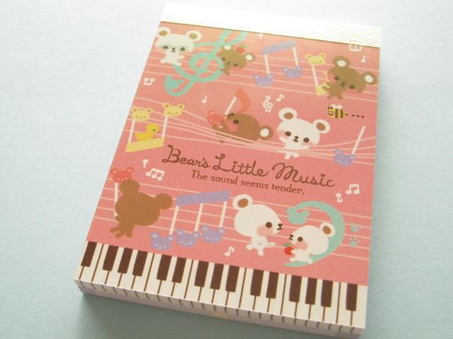 Photo1: Kawaii Cute Mini Memo Pad Q-LiA *Bear's Little Music (84699)