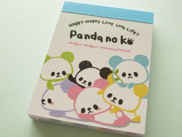 Photo1: Kawaii Cute Mini Memo Pad Kamio Japan *Pandanoko (37680)
