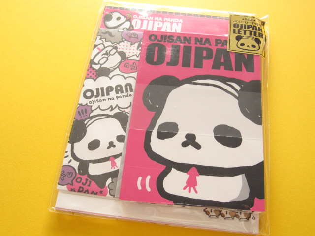 Photo1: Kawaii Cute Letter Set Q-LiA *おじぱん OJIPAN (80793)