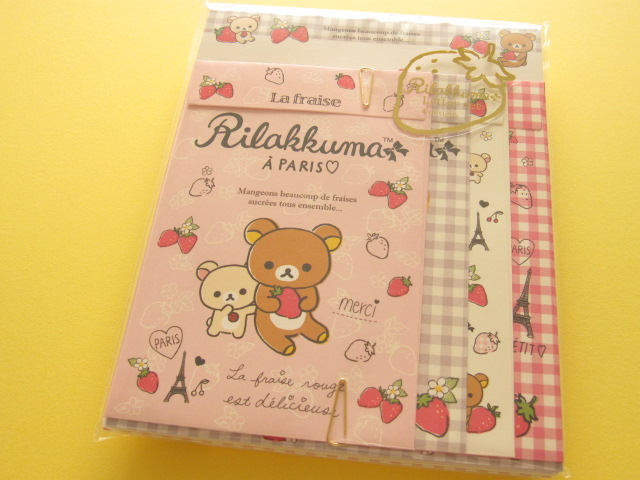 Photo1: Kawaii Cute Letter Set San-x *Rilakkuma (LH 51101)