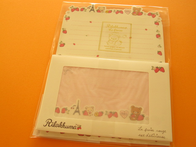 Photo1: Kawaii Cute Letter Set San-x *Rilakkuma (LH 51201)