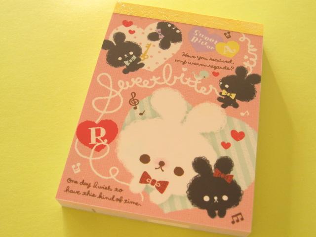 Photo1: Kawaii Cute Mini Memo Pad Q-LiA *Sweet bitter time (94488)
