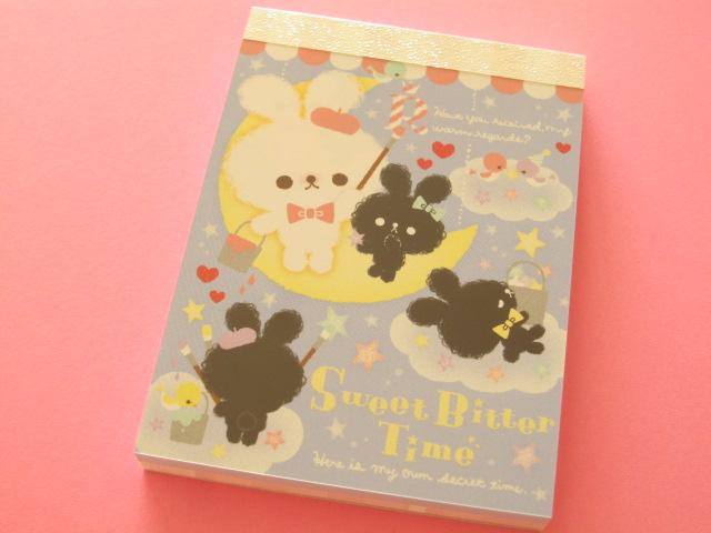 Photo1: Kawaii Cute Mini Memo Pad Q-LiA *Sweet Bitter Time (94487)