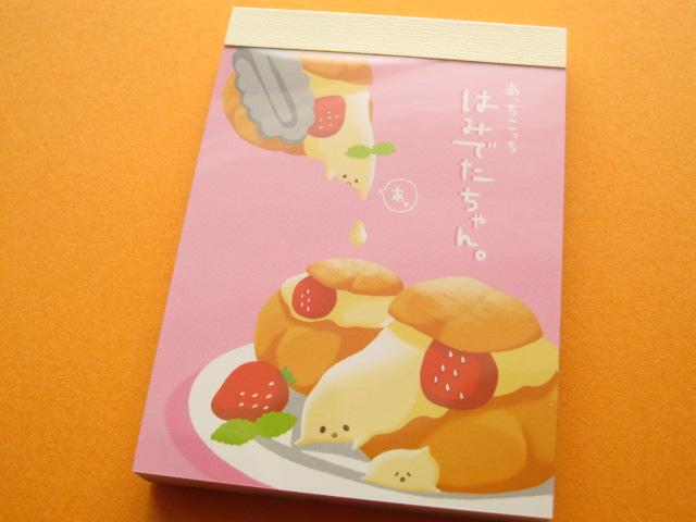 Photo1: Kawaii Cute Mini Memo Pad Crux *あっちこっちはみでたちゃん (01939)