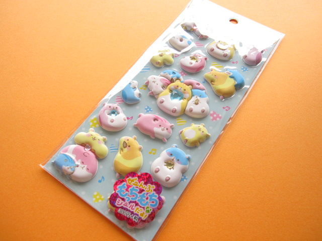Photo1: Kawaii Cute Puffy Stickers Sheet Crux *Hamu Hamu Friends (05038)
