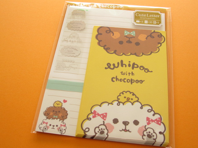 Photo1: Kawaii Cute Letter Set Mind Wave *Whipoo Chocopoo (39331)