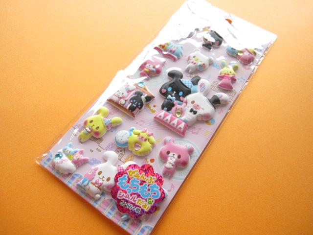 Photo1: Kawaii Cute Puffy Stickers Sheet Crux *Melody Animals (05039)
