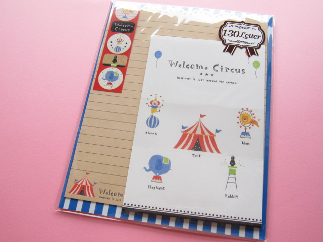 Photo1: Kawaii Cute Letter Set Crux *Welcome Circus (08011)
