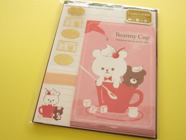 Photo1: Kawaii Cute Letter Set Mind Wave *Bearmy Cup (38945)