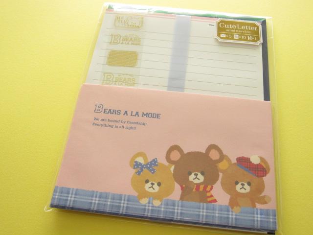 Photo1: Kawaii Cute Letter Set Mind Wave *BEARS A LA MODE (39333)
