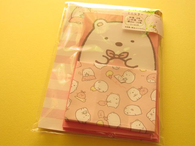 Photo1: Kawaii Cute Mini Letter Set San-x *Sumikkogurashi  しろくま  (LH 49201)