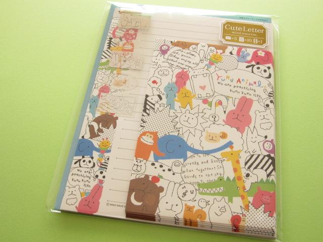 Photo1: Kawaii Cute Letter Set Mind Wave *Yuru Animal (39330)