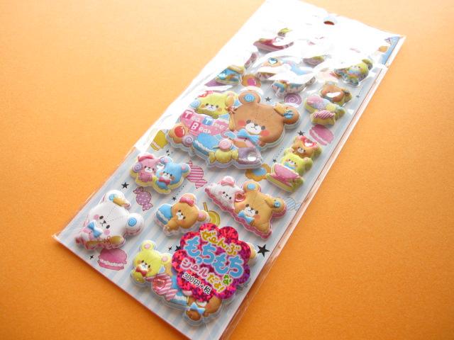 Photo1: Kawaii Cute Puffy Stickers Sheet Crux *Tea Time Bear (05040)