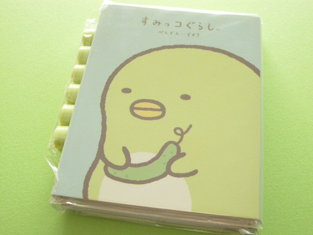 Photo1: Kawaii Cute Mini Memo Pad Set San-x Sumikkogurashi *ぺんぎん (MM 26501)