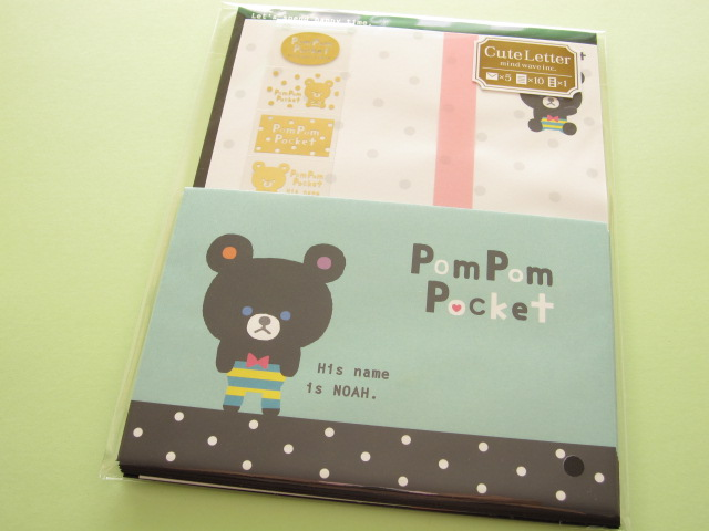 Photo1: Kawaii Cute Letter Set Mind Wave *PomPom Pocket mint (39048)