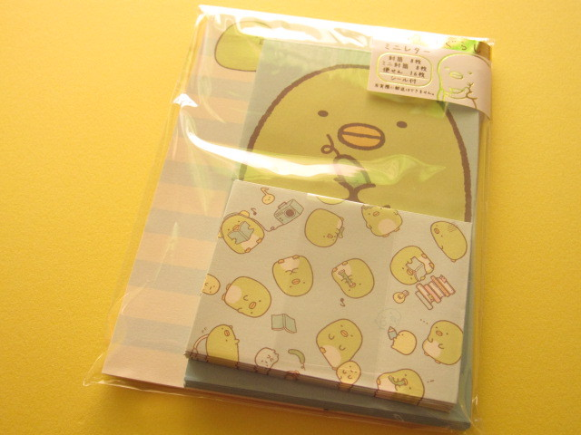 Photo1: Kawaii Cute Mini Letter Set San-x *Sumikkogurashi ぺんぎん (LH 49301)