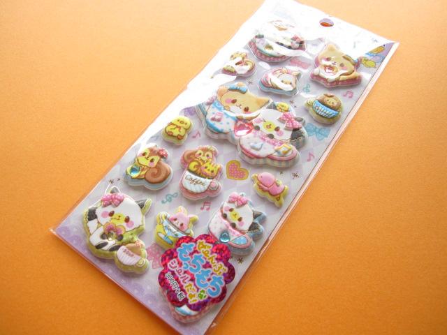 Photo1: Kawaii Cute Puffy Stickers Sheet Crux *Tea Cup Animals (05041)