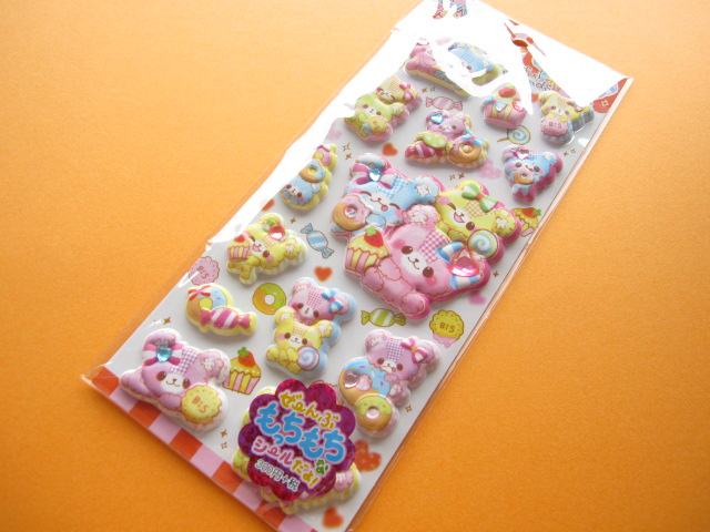 Photo1: Kawaii Cute Puffy Stickers Sheet Crux *Colorful Friends (05037)