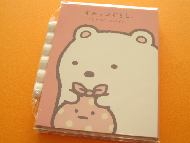 Photo1: Kawaii Cute Mini Memo Pad Set San-x Sumikkogurashi *しろくま (MM 26401)