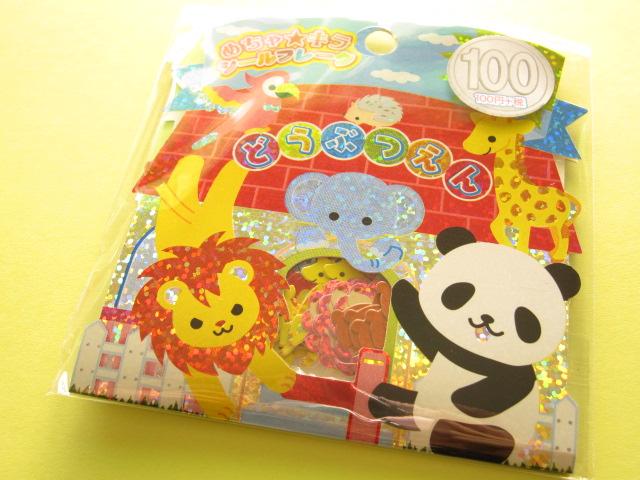 Photo1: Kawaii Cute Sticker Flakes Sack Kamio Japan *どうぶつえん Zoo (45544)