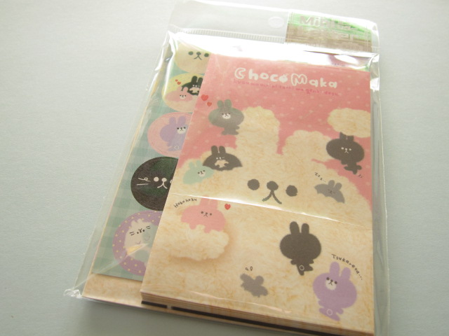 Photo1: Kawaii Cute  Mini Letter Set Q-LiA *Choco Maka (90346)