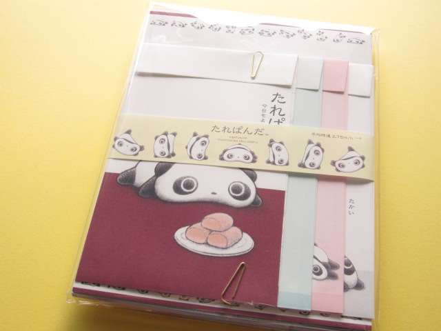 Photo1: Kawaii Cute Letter Set San-x *Tarepanda (LH 50901)