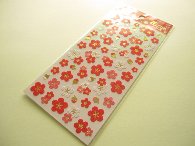 Photo1: Beautiful Ume Blossom Flowers Sticker Sheet Mind Wave (76483)