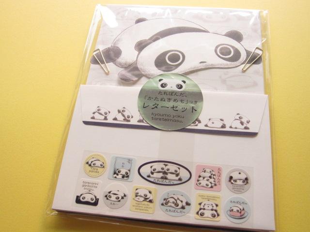 Photo1: Kawaii Cute Letter Set San-x *Tarepanda (LH 51001)
