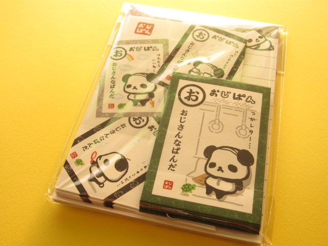 Photo1: Kawaii Cute Mini Letter Set Q-LiA *おじぱん Ojipan (80417)