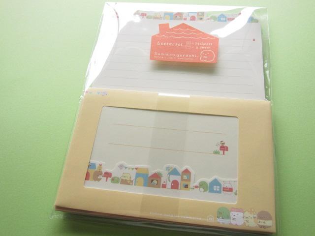 Photo1: Kawaii Cute Letter Set San-x *Sumikkogurashi (LH 51801)