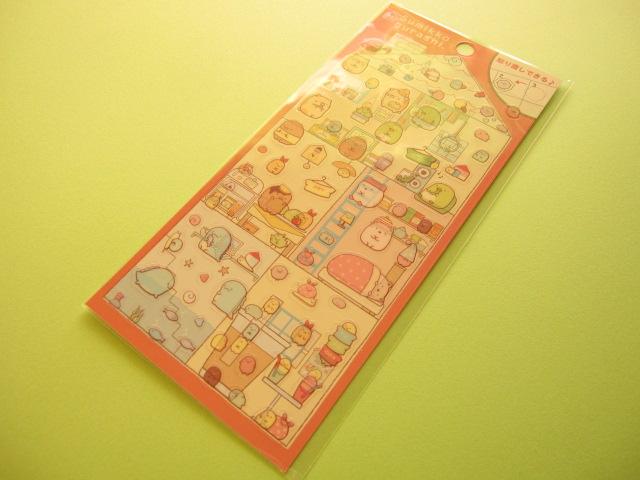 Photo1: Kawaii Cute Sticker Sheet San-x *Sumikkogurashi (SE26701)
