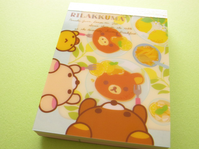 Photo1: Kawaii Cute Mini Memo Pad San-x *Rilakkuma (MM 30601-4)
