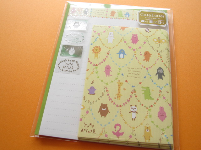 Photo1: Kawaii Cute Letter Set Mind Wave *ゆるあにまる ふれーむ (39551 )