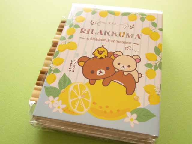 Photo1: Kawaii Cute Mini Memo Pad w/ Erasers Set San-x *Rilakkuma (MM 31001)