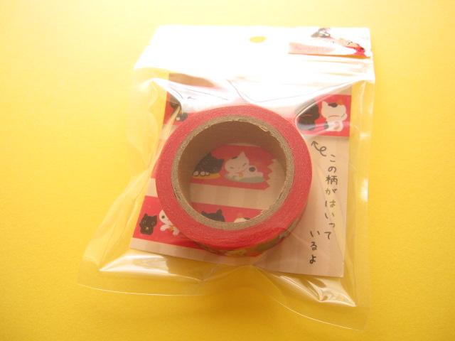 Photo1: Kawaii Cute Mini Deco Tape Sticker San-x *Kutusita Nyanko (SE26509)