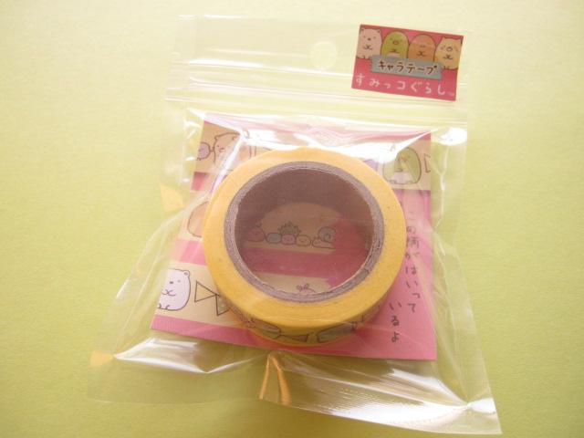 Photo1: Kawaii Cute Mini Deco Tape Sticker San-x *Sumikkogurashi (SE26506 )