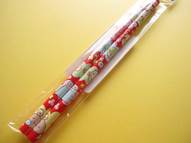 Photo1: 2 pcs Kawaii Cute Wooden Pencils Set San-x *Sumikkogurashi (PN85301)