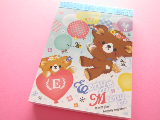 Photo1: Kawaii Cute Mini Memo Pad Q-LiA *Eeny Meeny (90092)