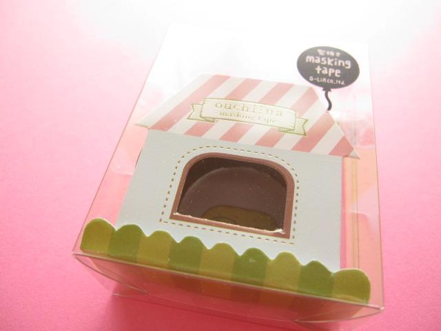 Photo1: Kawaii Cute ouchiina Deco Tape Sticker Q-LiA *きしゃぽっぽ (81103)