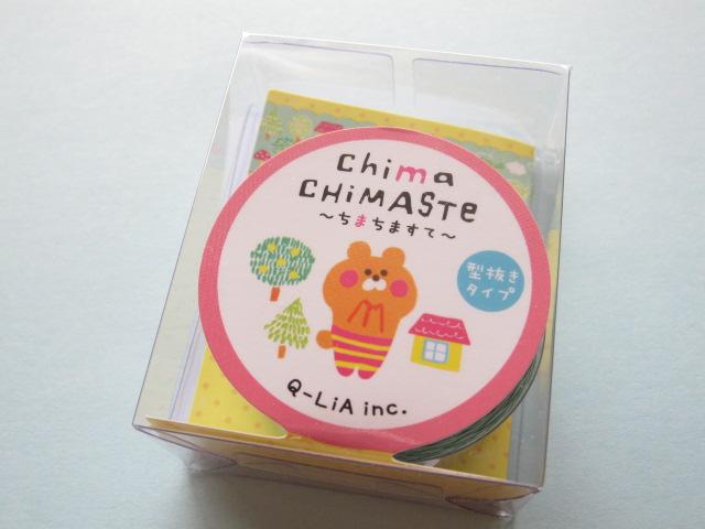 Photo1: Kawaii Cute Chima Chimaste Deco Tape Sticker Q-LiA *Chima Chima Forest (91279)