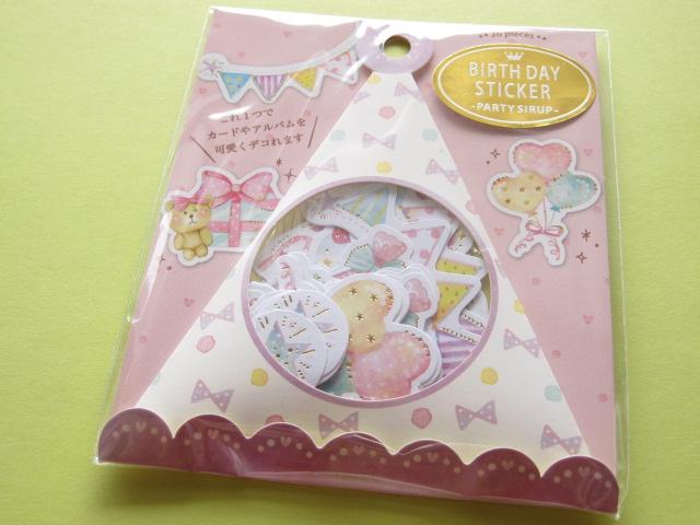 Photo1: Birthday Sticker Flakes Sack Party Sirup Q-LiA *Party/Watercolors (91456)