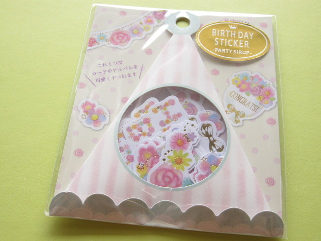 Photo1: Birthday Sticker Flakes Sack Party Sirup Q-LiA *Flower/ Watercolors (91455)
