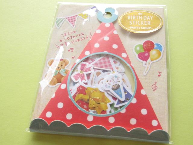 Photo1: Birthday Sticker Flakes Sack Party Sirup Q-LiA *Party/Photo (91461)